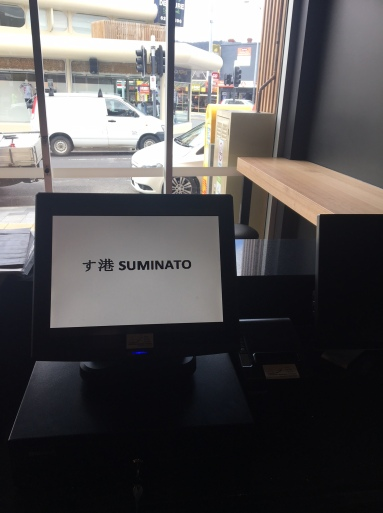 Suminato 6