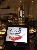 POS for Restaurants/Bistros #uniwell4pos #uniquelyuniwell#POStasmania